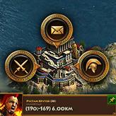 Скриншот к игре Спарта: Война Империй